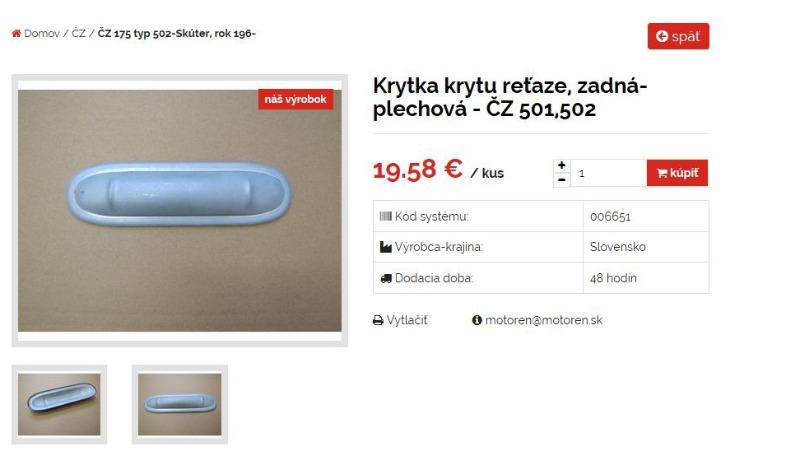 krytka_2020-11-18.jpg