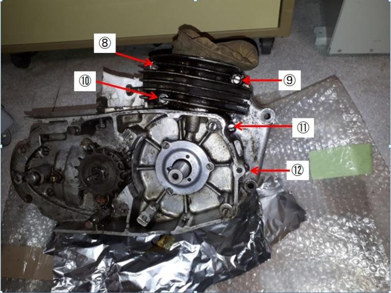 Engine-screws03.JPG